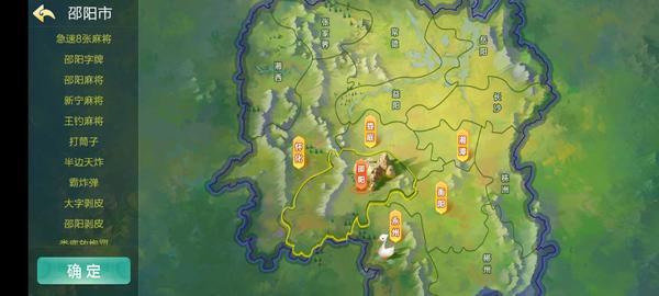 终身免费/七星棋牌200多个子游戏/多个地方玩法/纯源码-第10张