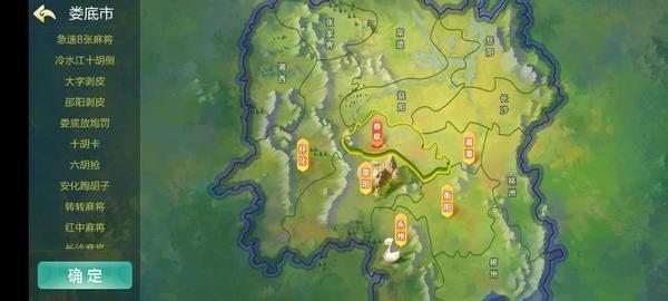 终身免费/七星棋牌200多个子游戏/多个地方玩法/纯源码-第8张