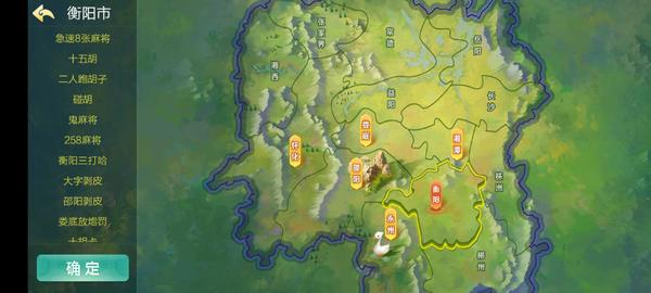 终身免费/七星棋牌200多个子游戏/多个地方玩法/纯源码-第11张