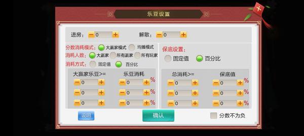 终身免费/七星棋牌200多个子游戏/多个地方玩法/纯源码-第14张